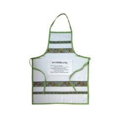 Apron with Irish Blessing Pocket