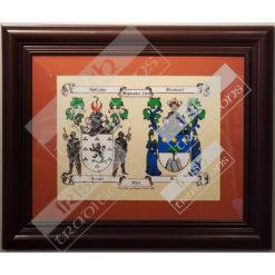 Double Coat of Arms Print Terra Cotta Matting