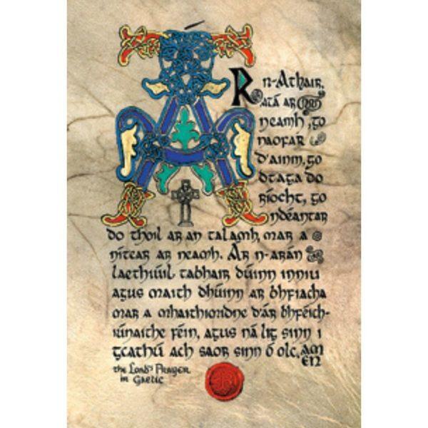 Gaelic Lords Prayer Iluminated Print